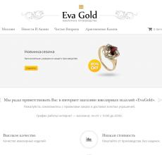 Новость дня: новый современный дизайн сайта